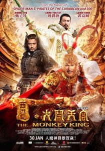 The Monkey King 2014 movie poster Malaysia release feat. Donnie Yen, Aaron Kwok, Chow Yun Fat